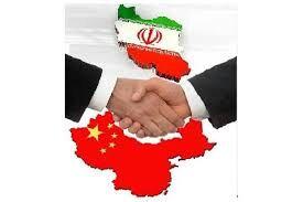 بررسی دقیق قرارداد ایران و چین در مجلس