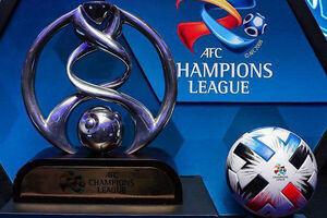 میزبان بازیهای لیگ قهرمانان آسیا مشخص شد