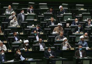 مخالفت نمایندگان با تشکیل یک کمیسیون ویژه