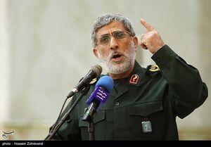 بازتاب سخنان سردار قاآنی درباره آتش گرفتن ناو آمریکایی در رسانههای عبری و عربی