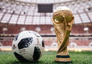 اعلام جدول زمانبندی جام جهانی فوتبال ۲۰۲۲