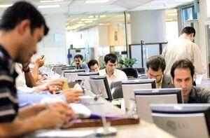جزئیات نحوه عملکرد کارمندان ادارات در وضعیت نارنجی