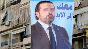 پشت پرده تحرکات امارات در لبنان/ شیخ ابوظبی با چه ابزارهایی در بیروت جولان میدهد؟