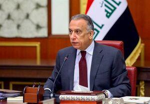 الکاظمی: به زودی زمان برگزاری انتخابات زودهنگام را اعلام میکنیم