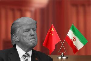 علت آشفتگی ترامپ و پمپئو از قرارداد ایران و چین چیست؟