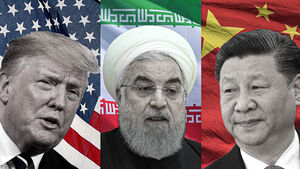ترامپ ایران چین