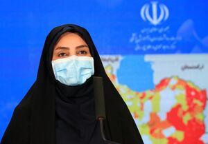 فیلم/ آخرین آمار مبتلایان به کرونا در ایران
