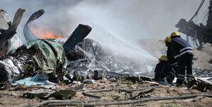 ۷ کشته در حادثه سقوط هواپیما در ترکیه