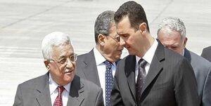 محتوای نامه بشار اسد به محمود عباس چه بود؟