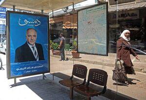 آغاز تبلیغات انتخاباتی در سوریه