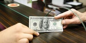 افزایش قیمت دلار و سکه در بازار امروز +جدول