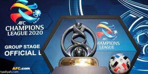 دوحه قطر رسما میزبان لیگ قهرمانان آسیا 2020 شد