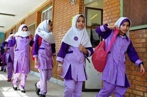 تهیه لباس فرم جدید برای دانشآموزان اجباری نیست