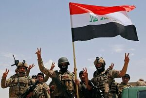 طرح نماینده کنگره آمریکا علیه گروههای مقاومت در عراق