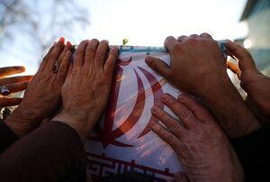 پیکر مطهر شهیدان حادثه تروریستی سروآباد به خاک سپرده شدند