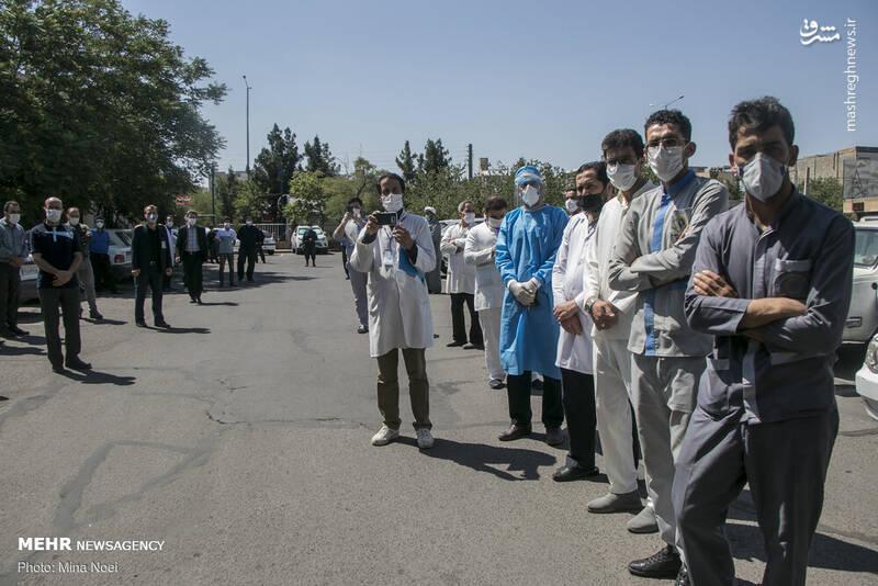 تشییع اولین شهید خدمت بیمارستان سینا