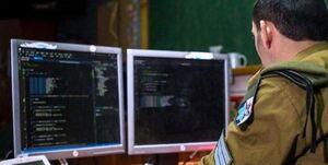 حمله سایبری به تأسیسات آبی رژیم صهیونیستی