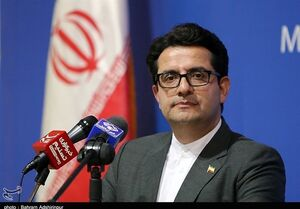 واکنش وزارت خارجه به جنایت جدید عربستان