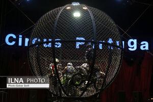 """عکس/ افتتاح """"سیرک ماشین"""" در برج میلاد"""