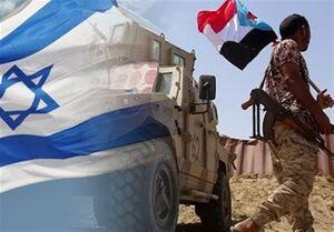 جزئیات ارتباطات مزدوران جدایی طلب یمنی با اسرائیل