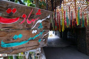 عکس/ آخرین وداع و تشییع پیکر شهید مدافع حرم در ورامین