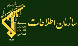 لیدرهای دعوت به تجمع و آشوب در تور اطلاعاتی پاسداران گمنام امام زمان(عج)