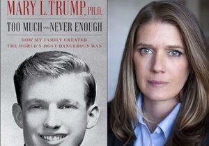 کتاب افشاگرانه برادرزاده ترامپ یک میلیون نسخه فروش رفت