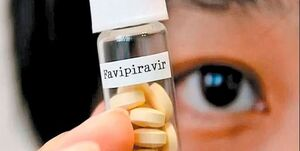"""هشدار نسبت به مصرف خودسرانه داروی """"فاویپیراویر"""""""