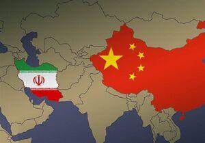 رمزگشایی از جنجالآفرینیهای رسانههای آمریکایی درباره توافق ایران و چین