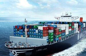 صادرات واردات تجارت