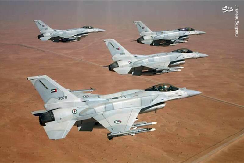 2856971 - هزینه ۲۰ میلیارد دلاری ارتش امارات تنها برای پرواز بر فراز یمن +عکس