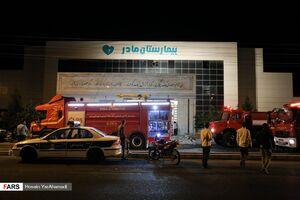 آتش سوزی در بیمارستان «مادر»