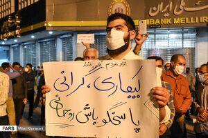 عکس/ تجمع بهبهانیها در محکومیت هنجارشکنان