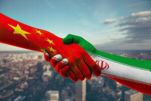 ایران و چین نمایه