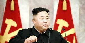 حضور رهبر کره شمالی در نشست مرکزی ارتش