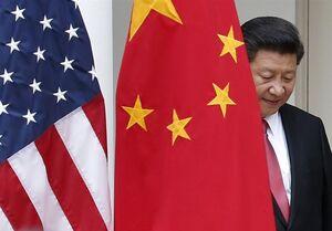 همکاری چین با ایران، تغییر راهبرد پکن مقابل آمریکا