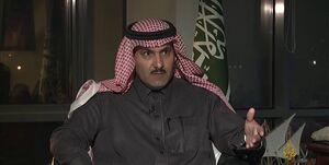 بازداشت سفیر عربستان در یمن به اتهام جاسوسی