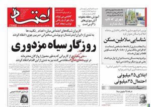 برجام از حمله نظامی به ایران جلوگیری کرد/ منتقدان روحانی باعث شدند مردم آمریکا به ترامپ رای بدهند