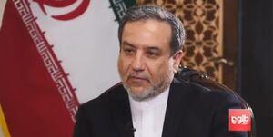عراقچی: آمریکا در غیاب دولت افغانستان با طالبان معامله کرده؛ طالبان در ایران دفتر ندارد