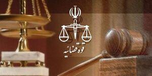 درخواست وکلای ۳ اعدامی جهت بررسی مجدد پرونده پذیرفته شد