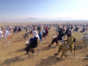 برگزاری دور اول آزمون سراسری افغانستان در سایه کرونا