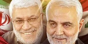 بیانیه شورای عالی قضایی عراق در خصوص ترور سردار سلیمانی