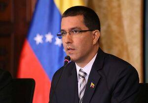 وزیر خارجه ونزوئلا خورخه آریزا