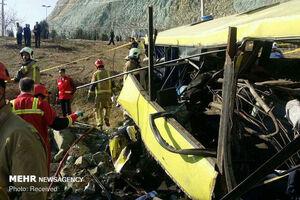 آخرین وضعیت پرونده حادثه اتوبوس علوم تحقیقات
