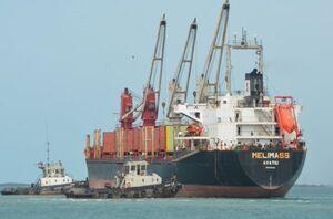 شرکت نفت یمن: سازمان ملل از متجاوزان حمایت میکند