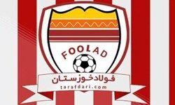 رای کمیته استیناف به سود باشگاه فولاد خوزستان