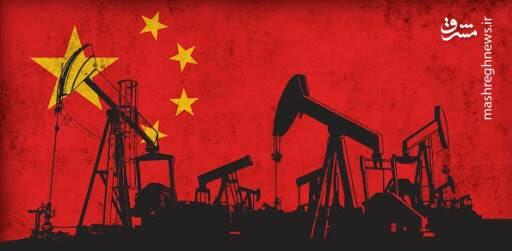 2857535 - شراکت راهبردی ایران و چین، آمریکا را در منطقه به چالش خواهد کشید