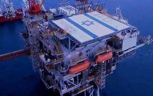 موافقت اسرائیل با انتقال گاز فلسطین اشغالی به اروپا