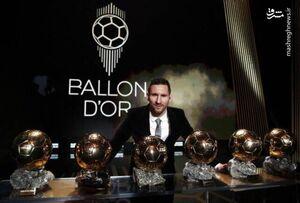 واکنش عجیب بارسلونا به لغو مراسم توپ طلا! +عکس