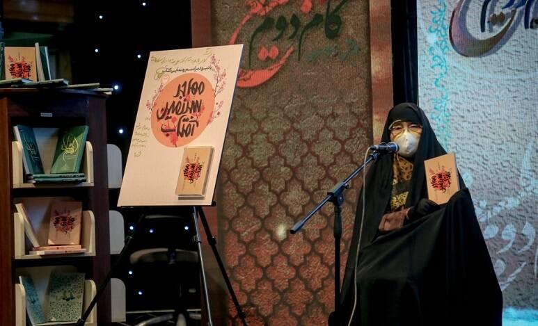 وصلت جوان ایرانی و ژاپنی در مسجد/ عاشقانهای که ختم به شهادت شد